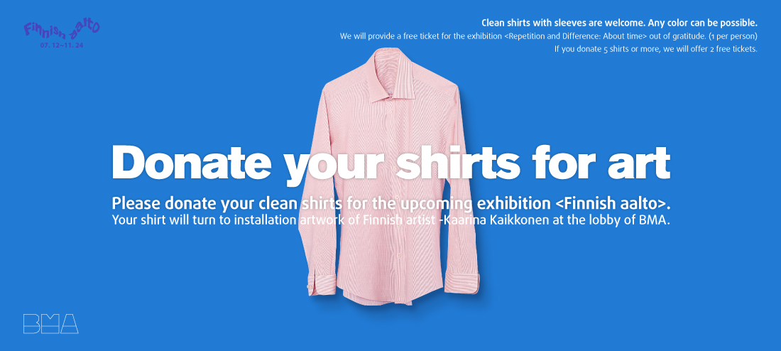 Donate your shirts for art